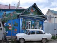 Расписной дом