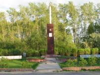 Мемориал Победы ВОВ 1941-1945