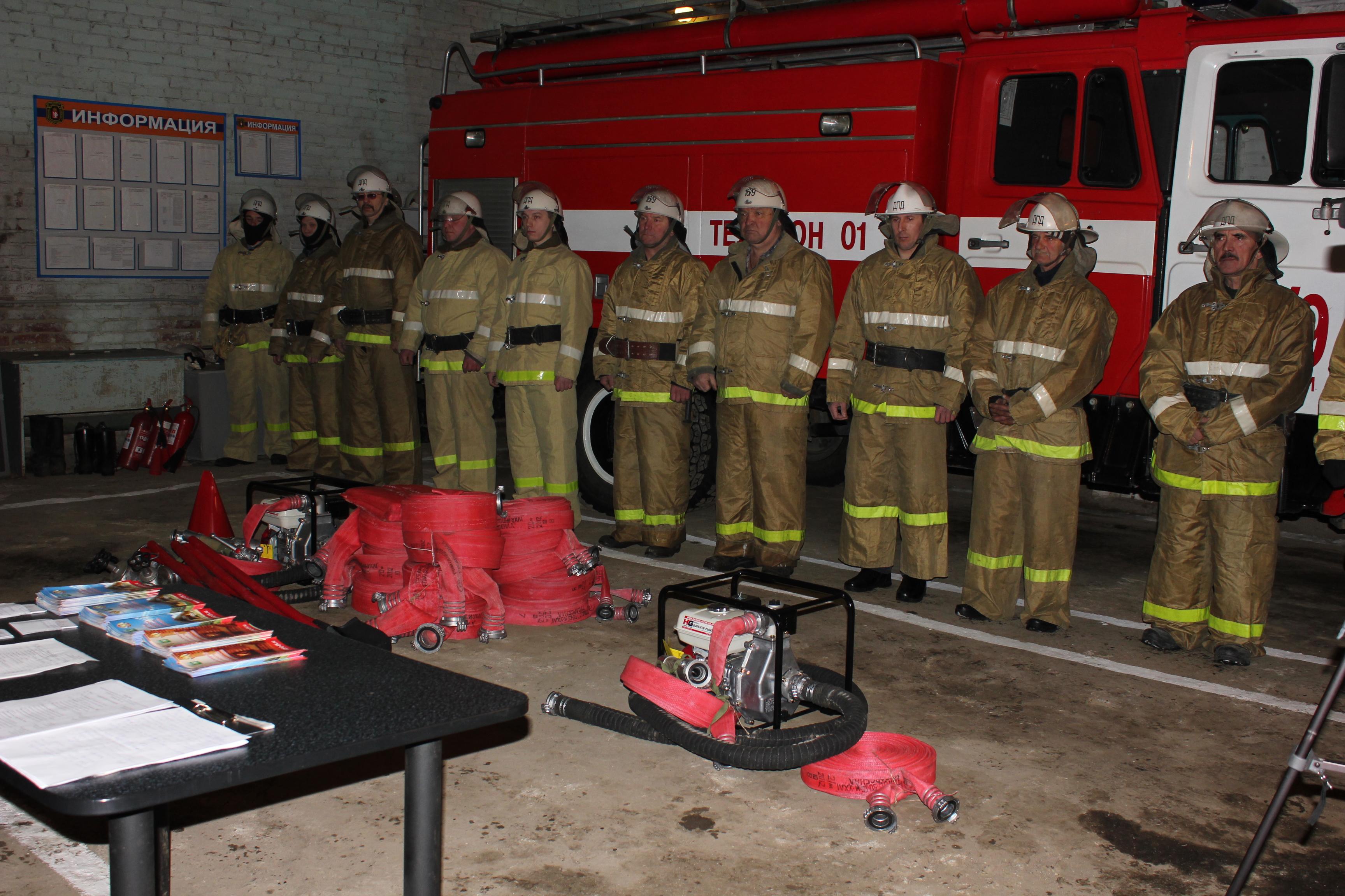 картинки пожарных отрядов первую очередь стоит